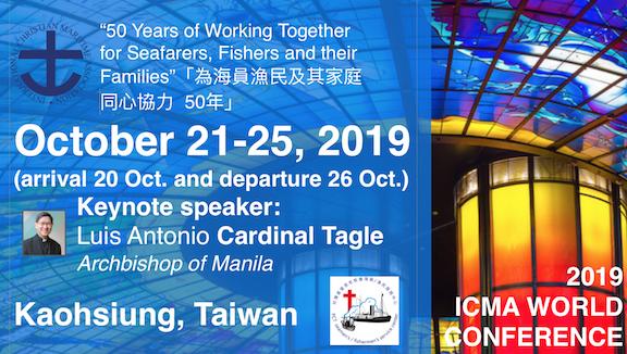 ICMA World Conference 2019 – ICMA